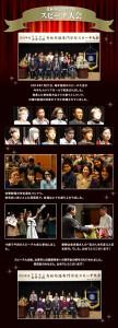 秀林スピーチ大会が開催されました