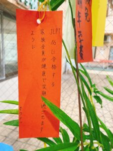 日本の文化に触れる~夏の風物詩~